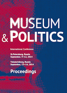 Museums and Politics. Conference Proceedings