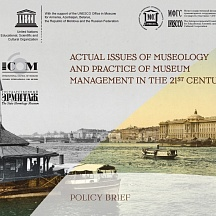 Museology and Practice of Museum Management